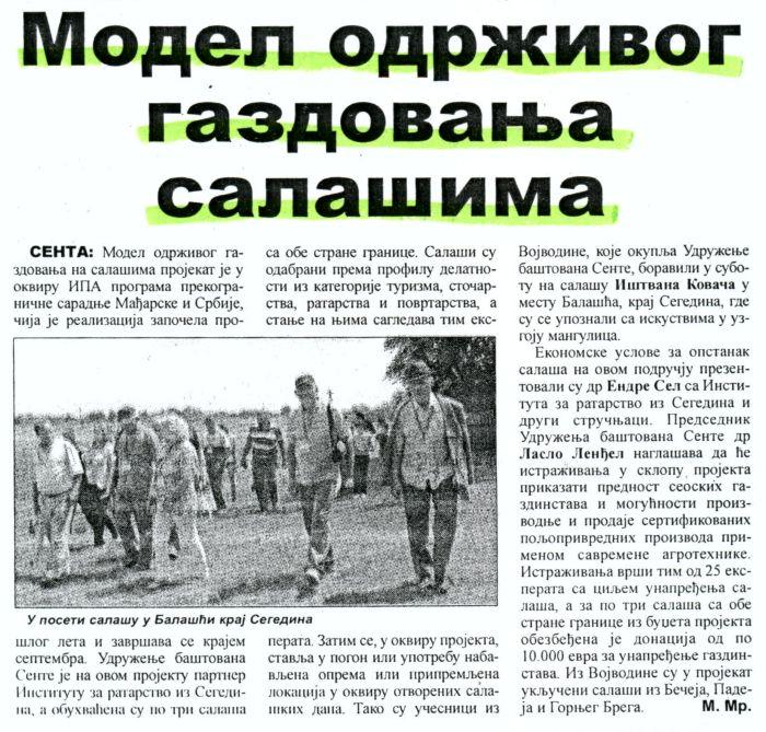 2011.07.27-Dnevnik